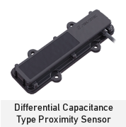 Differential Capacitance Type Proximity Sensor