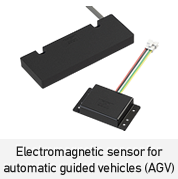 Electromagnetic sensor for automatic guided vehicles (AGV)