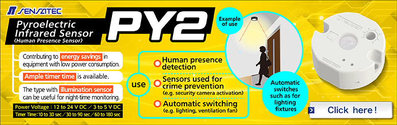 Pyroelectric Infrared Sensor PY2