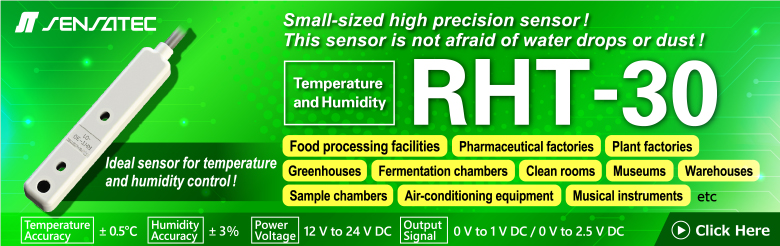 Temperature and Humidity RHT-30