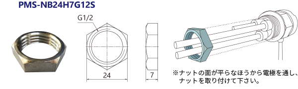 LLW_六角ナット図.png