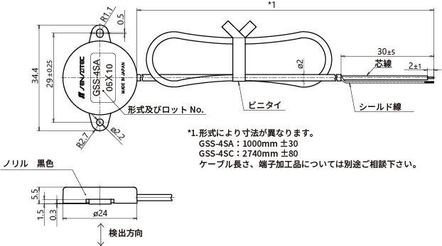 GSS_外形寸法図JP.jpg