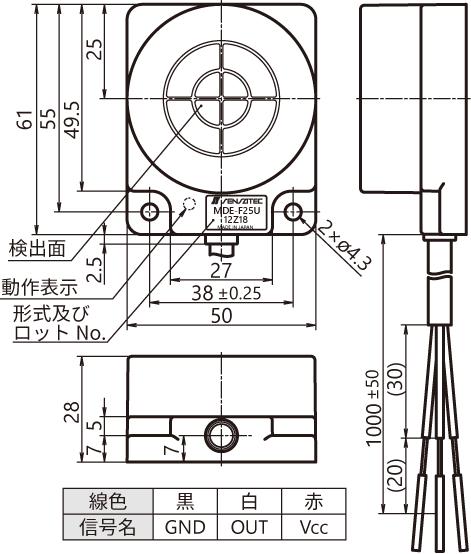 MDE外形寸法図JP.png