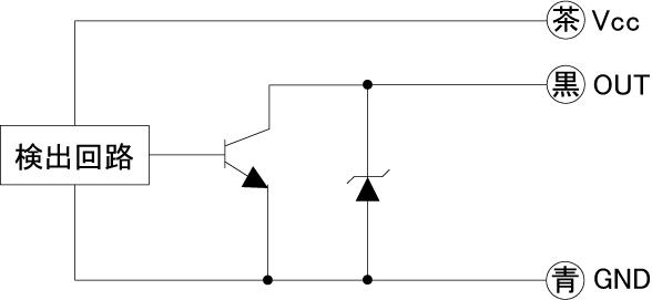 5V回路図2.jpg