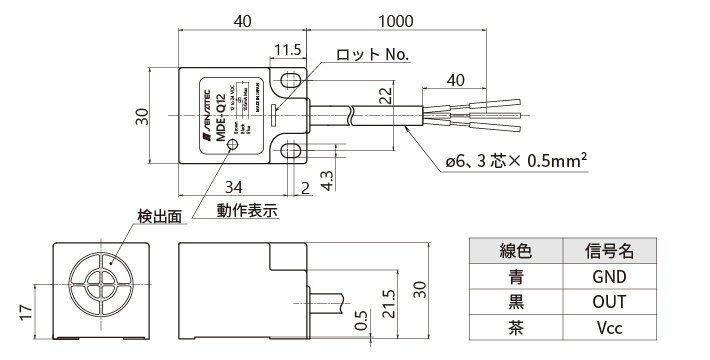 外形寸法図_MDE-Q12.jpg