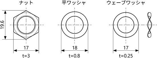 ELV-24W36_付属品.jpg