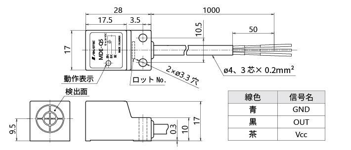 外形寸法図_MDE-Q5.jpg