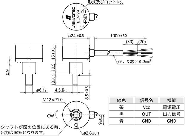 ELV-24W36_外形寸法図.jpg