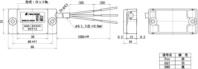 AGS-外形寸法図.jpg