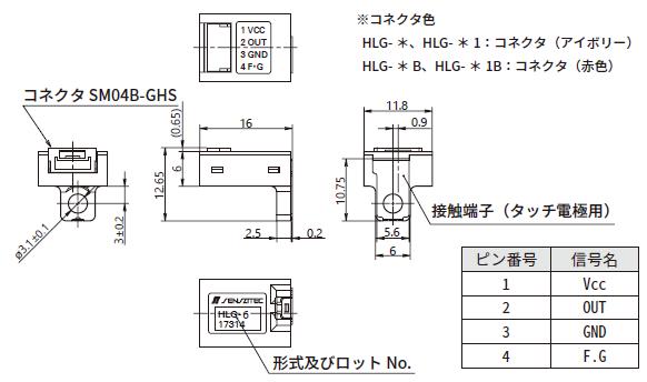 HLG-x外形寸法図_JP.png