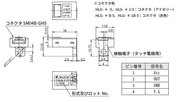 HLG-x-5外形寸法図_JP.png