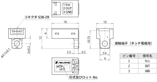 HTF-6_8_X外形寸法図.png
