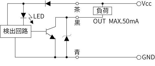 LLS-2L_回路図.jpg