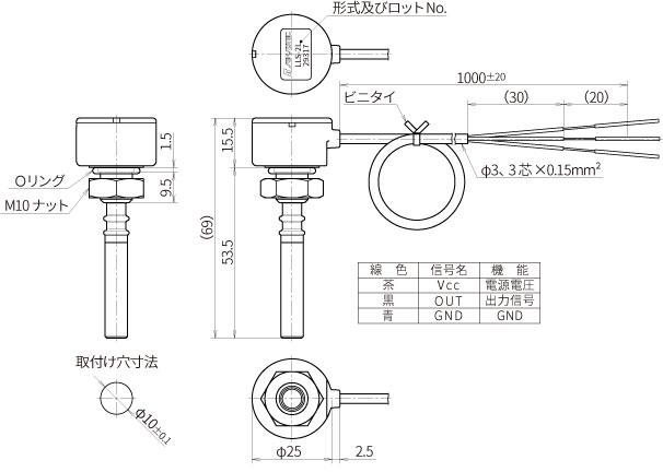 LLS-2L_外形寸法図.jpg