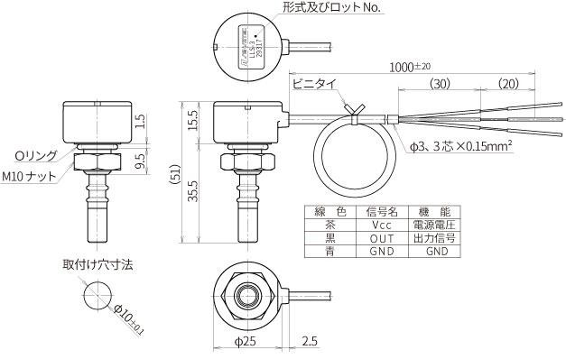 LLS-3_外形寸法図.jpg
