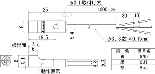 MDS-F2R5-5V_外形寸法図.jpg