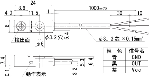 MDS-F2R5U-5V外形寸法図.jpg