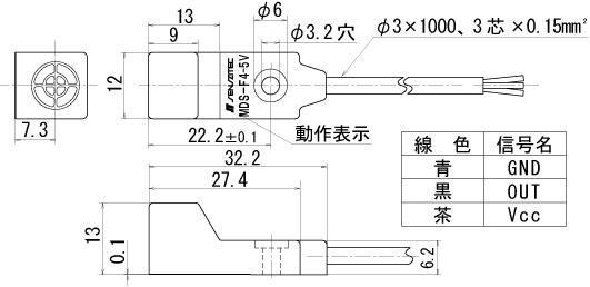 MDS-F4-5V_外形寸法図.jpg