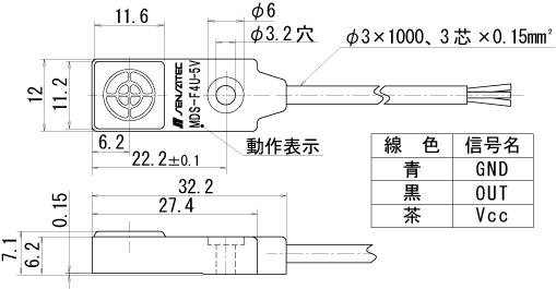 MDS-F4U-5V_外形寸法図.jpg