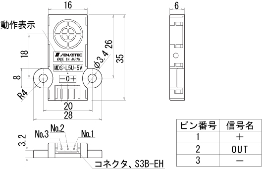 MDS-L5U-5V_外形寸法図EN.jpg