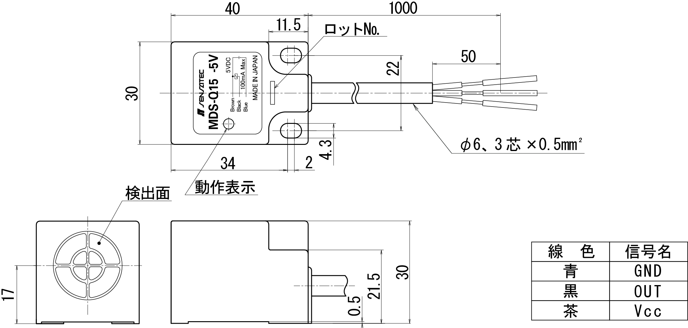 MDS-Q15-5V-外形寸法図.jpg