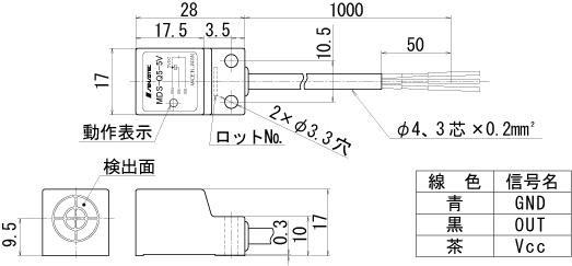 MDS-Q5-5V_外形寸法図.jpg