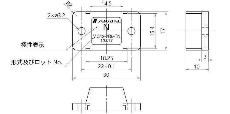MG12-7R5_JP_外形寸法図.jpg