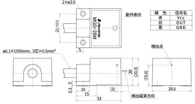 MGD-28M外形寸法図.jpg