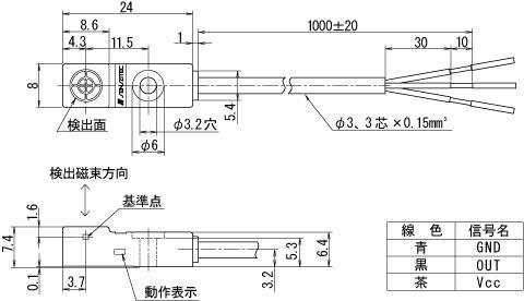 MGD-F8UT_外形寸法図.jpg