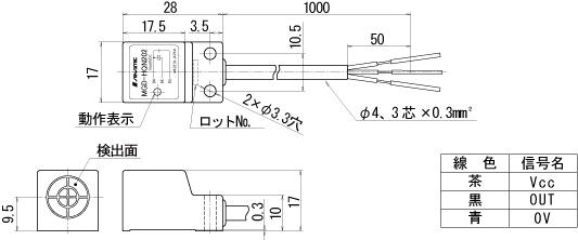MGD-HQN202-外形図.jpg