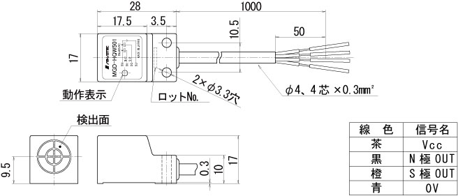 MGD-HQW501_外形寸法図2.jpg