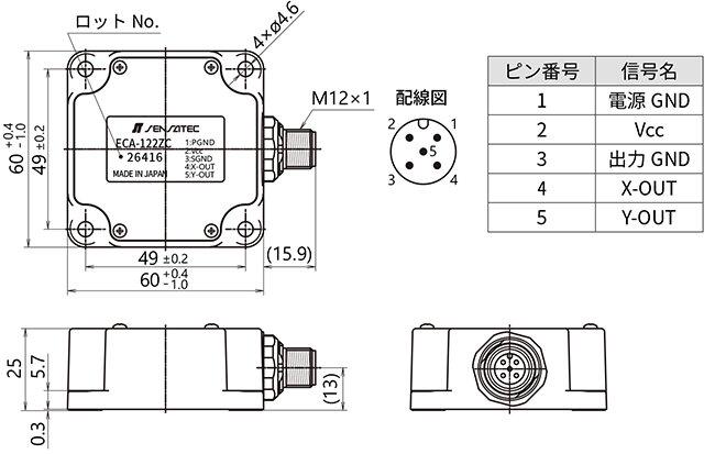 ST-ECA-122ZC-2_03.jpg