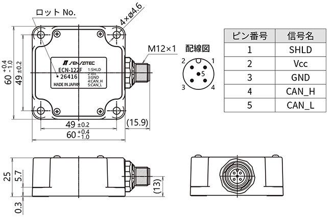 ST-ECN-122F-2_03.jpg