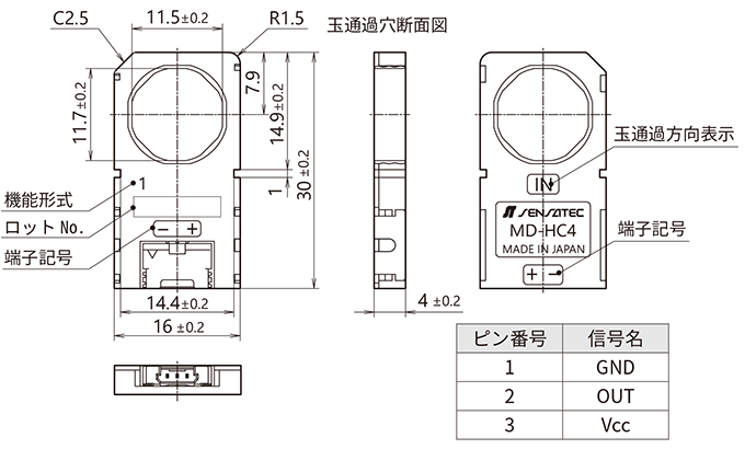 ST-MD-HC41-2_03.png