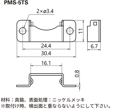 ST-MDS-5T-F121_210825A-2_03.png