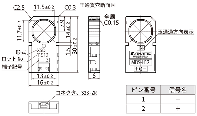 ST-MDS-H12XSD_210622D-2_03.png