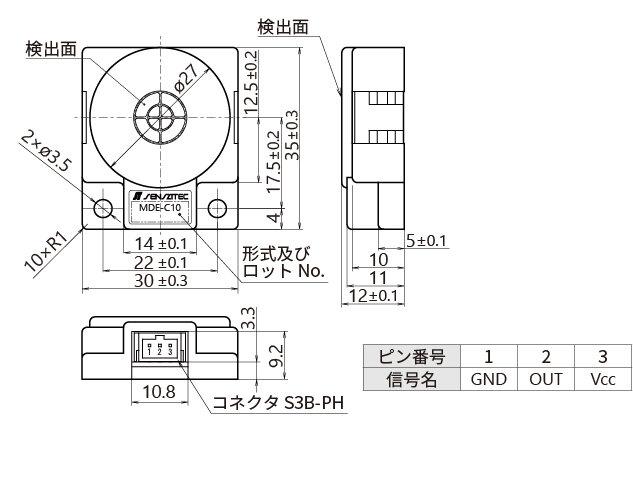外形寸法図_MDE-C10.jpg