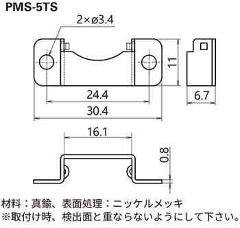 ST-MDS-5T-D7-2_05.png