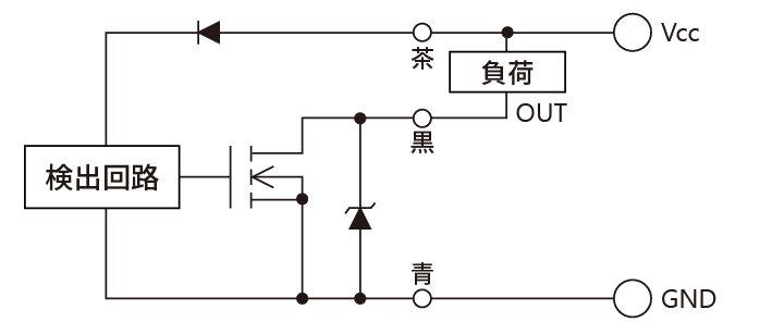 出力回路_MDE-Q5.jpg