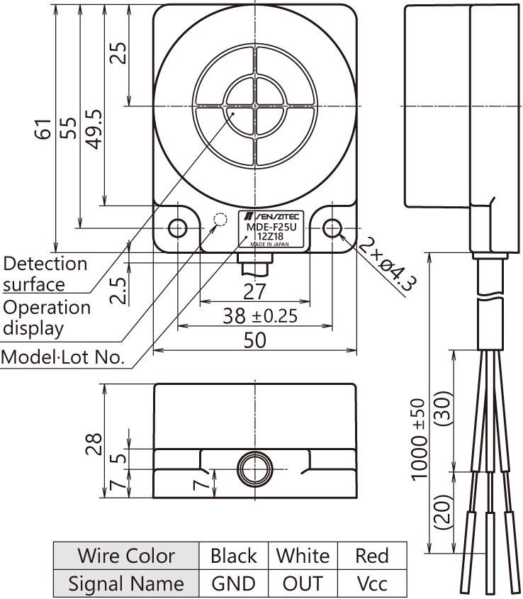 MDE外形寸法図EN.png